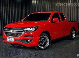 ขายรถ 2021 CHEVROLET COLORADO 2.5 LT