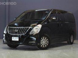 2018 Hyundai H-1 Deluxe รถตู้/MPV   รถผู้บริหารใช้งาน