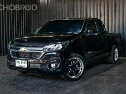 ขายรถ 2020 CHEVROLET COLORADO 2.5 LT