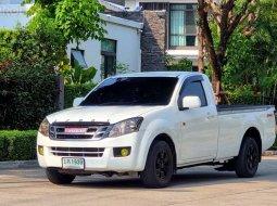 ขายรถมือสอง Isuzu D-max 2.5 MT หัวเดียว ปี 2012