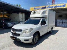 🚩CHEVROLET COLORADO 2.5 Single Cab LS Pickup MT ปี 2013 สีขาว