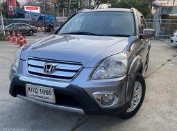 2005 Honda CR-V 2.4 EL 4WD SUV