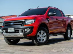 FORD RANGER 2014 (ปี 12-15) 2.2 XLT DOUBLE CAB AT สีส้ม
