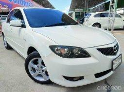 Mazda 3 1.6 V ฟรีออกรถ ทุกอาชีพ ฟรีดาวน