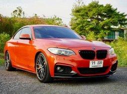 BMW 220i ปี2015🚙วิ่ง 4x,xxxโล