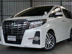 Toyota Alphard 2.5 SC Package Top Option ปี 2016 สภาพป้ายแดง