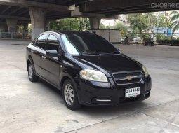 2012 Chevrolet Aveo 1.6 LS auto