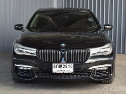 BMW 740Li 3.0 Pure Excellence 2016