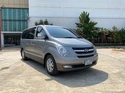 ขายรถมือสอง HYUNDAI H-1 2.5 | ปี : 2010