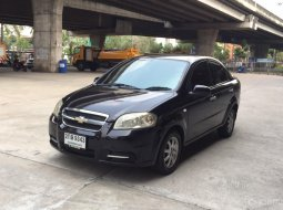 2012 Chevrolet Aveo 1.6 LS รถเก๋ง 4 ประตู