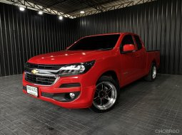 2020 Chevrolet Colorado 2.5 LT รถกระบะ