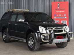 Isuzu D-Max 3.0 CAB-4 (ปี 2010) LS Super Platinum Pickup MT