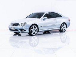 2005 Mercedes-Benz CLK200 Kompressor Avantgarde รถเก๋ง 2 ประตู