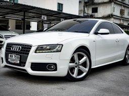 Audi A5 2.0T FSI QUATTRO S-LINE ปี 2011