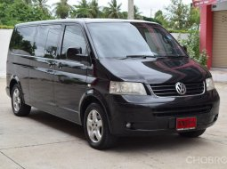 Volkswagen Caravelle 2.5 (ปี 2008) Highline Van AT