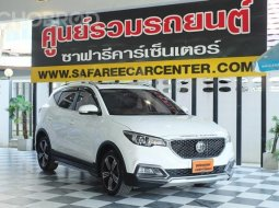 MG ZS [ 1.5 X ] i-SMART AT ปี 2018