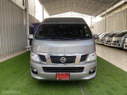 Nissan Urvan 2.5 NV350 CNG 2020