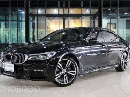 2019 BMW 740le 2.0 xDrive M Sport รถเก๋ง 4 ประตู