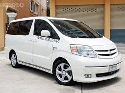 2005 Toyota ALPHARD 2.4 HYBRID รถตู้/MPV