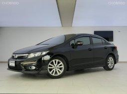 ขายรถมือสอง 2013 Honda CIVIC รถเก๋ง 4 ประตู