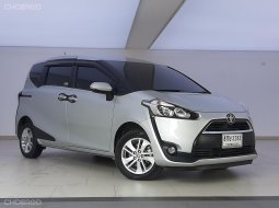 2019 Toyota Sienta 1.5 G รถบ้าน ไมล์น้อย