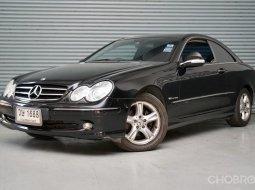 2003 Mercedes-Benz CLK200 Avantgarde รถเก๋ง 2 ประตู