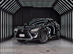 2015 Lexus RX200t F-SPORT รถเก๋ง 5 ประตู