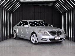2010 Mercedes-Benz S300 BlueTEC รถเก๋ง 4 ประตู