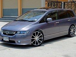 2005 Honda Odyssey 2.4 EL