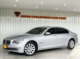 BMW 730Ld 2013✅ ประกันภัยอุบัติเหตุส่วนบุคคล คุ้มครองสูงสุด 300,000 บาท