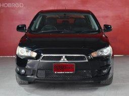 2010 Mitsubishi LANCER GL รถเก๋ง 4 ประตู
