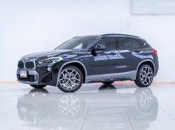 2018 BMW X2  🔥ออกรถ 0 บาท ราคาคุ้มค่าที่สุดสำหรับคุณ