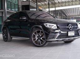 2018 Mercedes-Benz GLC43 AMG SUV
