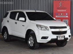 Chevrolet Trailblazer 2.8 LT 2014