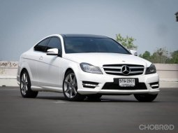 2012 Mercedes-Benz C 180 CGI Blue EFFICIENCY รถเก๋ง 2 ประตู