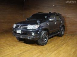2011 Toyota Fortuner 2.7 V 5กท4708 ประกันเครื่องยนต์และเกียร์ 1 ปีเต็ม