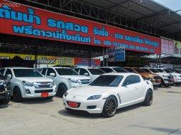 ขายรถ Mazda RX-8 2.3 ปี 2011
