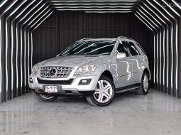 Benz ML280 CDI Off-Road ปี 2009 ไมล์นางฟ้า 111,000 กม. สภาพสวยมาก มือเดียวป้ายแดง