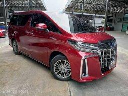 2020 Toyota ALPHARD Executive Lounge HYBRID E-Four รถตู้/MPV
