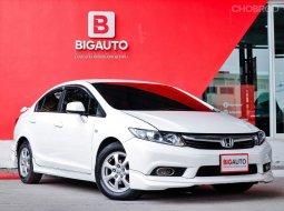 2013 Honda Civic 1.8 S เครื่อง i-VTEC รายละเอียดของตัวรถสมบูรณ์แบบมากครับ สำหรับคันนี้วิ่งเฉลี่ยต่อปีน้อยมากครับ