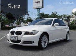 2013 BMW 320d SE รถเก๋ง 4 ประตู