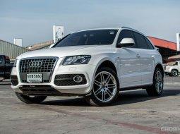 Audi Q5 2.0 TFSI quattro AWD SUV