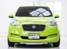 2015 Nissan MARCH 1.2 E รถเก๋ง 5 ประตู