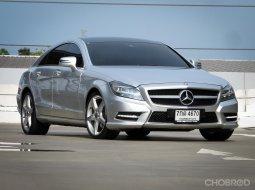 2011 Mercedes-Benz CLS 350 AMG CDI