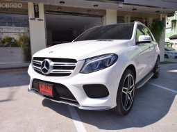 2020 Mercedes-Benz GLE500 e 4MATIC Plug-in