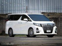 2015 Toyota ALPHARD 2.5 S A-Package รถตู้/MPV