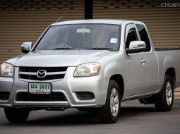 Mazda BT 50 ปี2011 ภาษี 64 สวยๆ