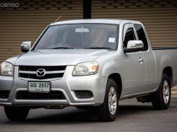 🔥โคตรถูก Mazda BT 50 ปี2011🔥🔥โคตรถูก 169000 เท่านั้น🔥