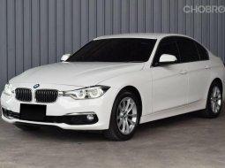2016  #BMW #320I #F30 ไมเนอร์เชนจ์