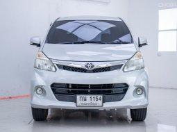 2013 Toyota AVANZA 1.5 S Wagon